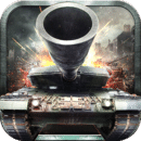 钢铁战争最新版v8.2.1 安卓版