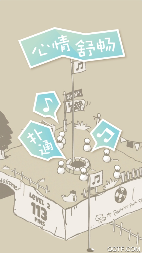 邻居牛Local CowIOS最新版游戏v1.0 iPhone版