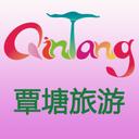 覃塘旅游App最新版v1.2 安卓版