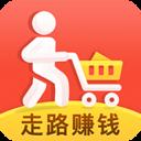 得意淘App最新版v4.2.0 安卓版