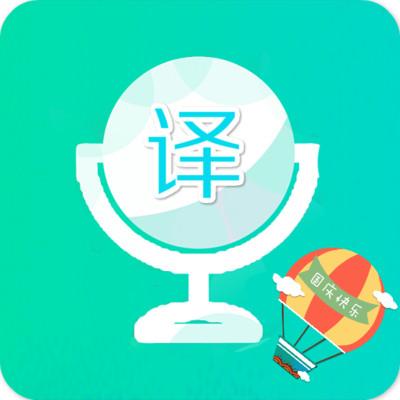 出国全能王App官方版v1.0.1 安卓版