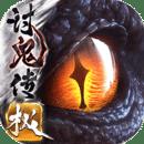 猎魂觉醒最新版v1.0.329735 安卓版