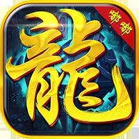 龙城嘟嘟手游最新版v1.0.0 安卓版