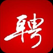 保定百姓人才网最新版v1.0.3 安卓版