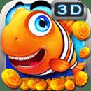 欢乐捕鱼3D版最新版v1.0.8 安卓版