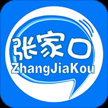 张家口圈官方版v4.0 安卓版