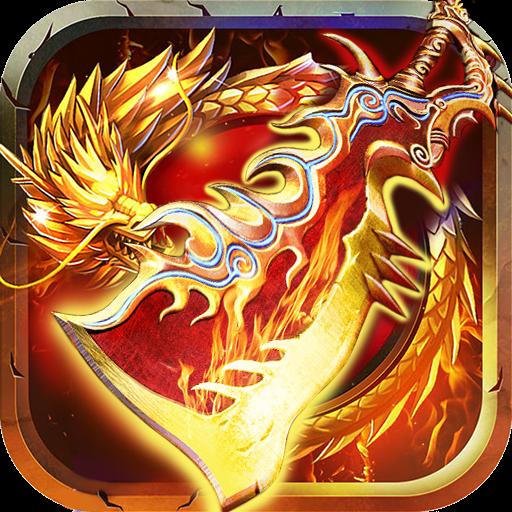 决战千年白虎传奇官方版手游v1.0.0 安卓版