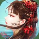 倩女幽魂手游破解版v1.6.9 最新版