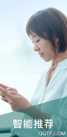 连信App交友平台最新版v4.1.5 官方版