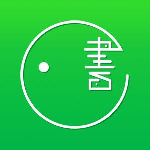 渔书最新版v2.2.1 安卓版