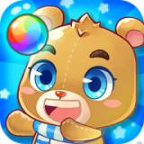 欢乐泡泡熊最新版手游v1.0.0 安卓版
