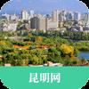 昆明网App最新版v1.0 安卓版