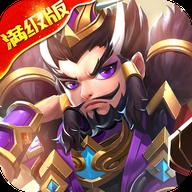 战魔内购破解版手游v4.0.10 最新版