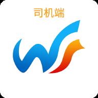 古城易行App官方版v1.0.2 安卓版