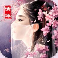 九州情缘录满V版v1.0.0 最新版