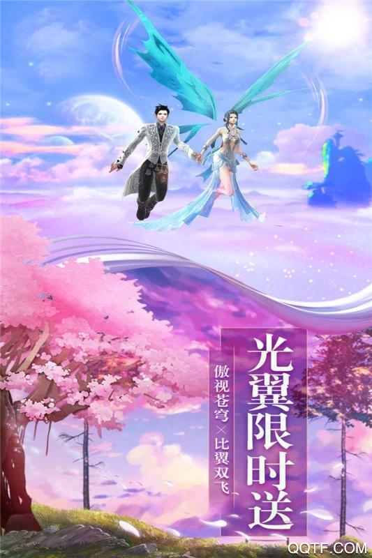 剑荡江湖官方版手游v1.0.1 安卓版