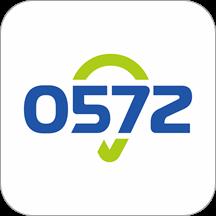 0572App最新版v1.5 安卓版