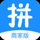 拼游商家版App最新版v1.0.1 安卓版