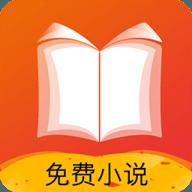 快看免费小说大全v3.0.1 安卓版