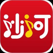 乐享沙河v5.2.0 安卓版