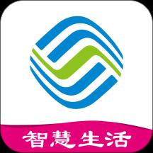 河南移动智慧生活官方版v6.3.2 安卓版