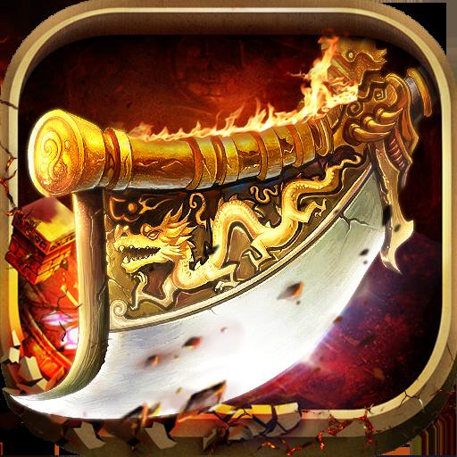 玛法英雄之王者圣域手游最新版v1.0.2 安卓版