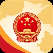 河南政务手机客户端v2.4 安卓版