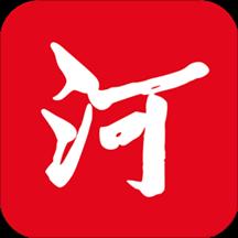 河南日报官方版手机客户端v2.2.9 安卓版