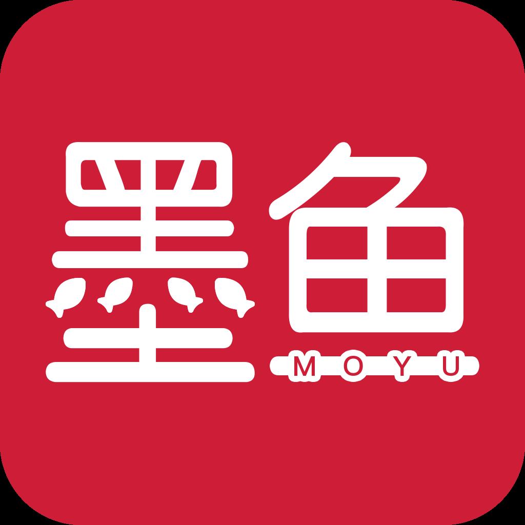 墨鱼小说App最新版v1.0.2 安卓版
