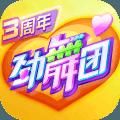 劲舞时代网易官方版手游v2.6.1 安卓版