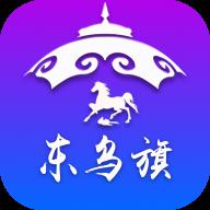 智慧东乌手机客户端v1.0.1 安卓版