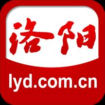 掌上洛阳手机客户端v3.3.0 安卓版