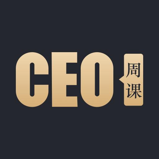 CEO周课App最新版v1.0.1 安卓版