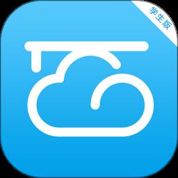 云上家App最新版v1.5.20190613 官方版