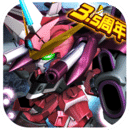 敢达决战破解版v4.7.0 最新版