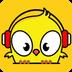 趣音appv0.0.1 安卓版