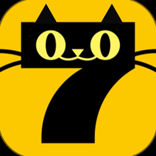 7猫免费小说appv1.1.4 最新版