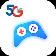天翼云游戏appv3.0.0 最新版