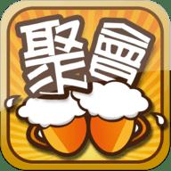 真心话大冒险神器最新版v6.4 安卓版