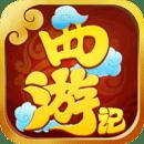 西游记之天蓬元帅最新版手游v1.0 安卓版