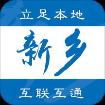 智慧新乡客户端v11.7.0413 安卓版