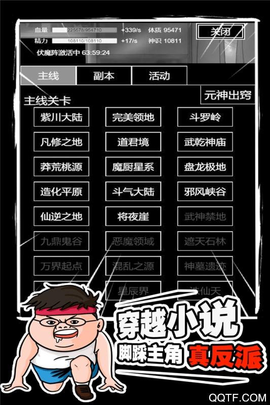 飘渺寻仙曲官方版v1.1.0 安卓版