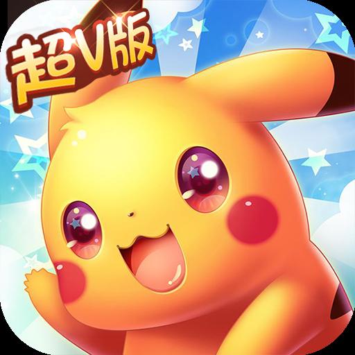 宠魅官方版手游v1.2.1 安卓版