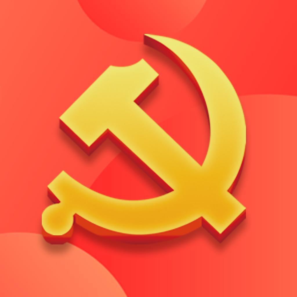 青海党建云v0.0.5 安卓版