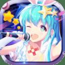 梦幻恋舞破解版v1.0.6.1 最新版