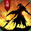 正统三国最新版v6.7.0 安卓版