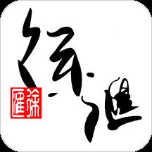 徐汇通appv2.0.8