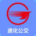 通化公交官方版v1.0.0 安卓版