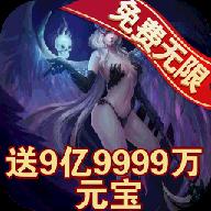 诛神之战GM版v1.0 最新版