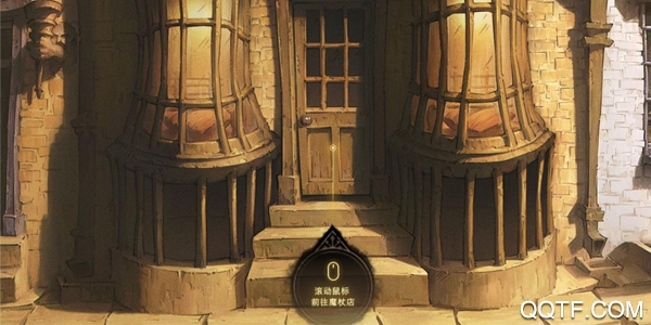 哈利波特手游在哪选择魔杖 哈利波特手游魔杖选择地址